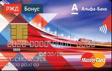 creditplus.ru личный кабинет