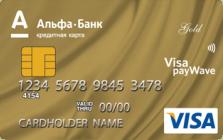 лайф деньги в долг
