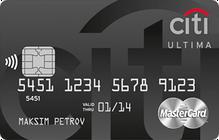 кредит без подтверждения дохода на год