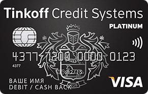 взять займ по системе контакт без карточки vzyat-zaym.su