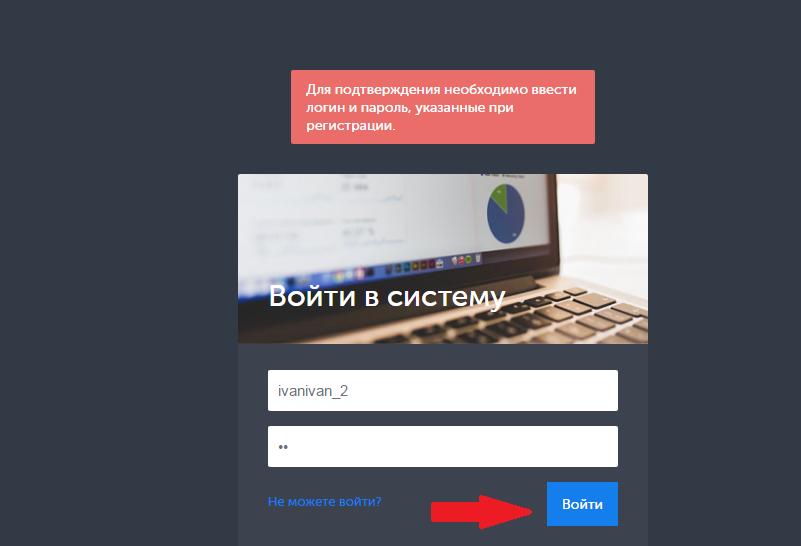 бки официальный сайт онлайн бесплатно кредит не выходя из дома спб